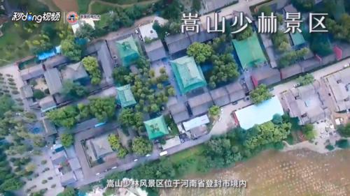 河南省5A景区有哪些,这些经验不可多得