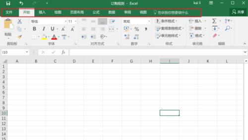 Excel2016的功能区中没有开发工具怎么办 看完你学会了么