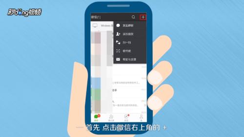 电信用户关注中国电信客服公众号如何免费领流量,懂得这些技巧就够了