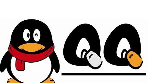 手机QQ怎么绑定手机号
