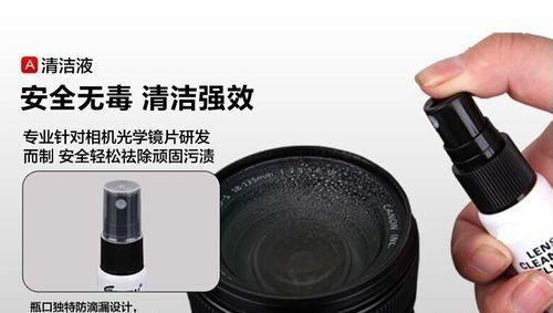各种相机镜头清洁用品的使用方法介绍,来看看吧