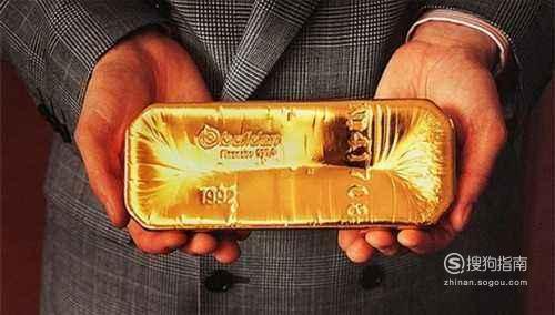 现货黄金哪里可以交易