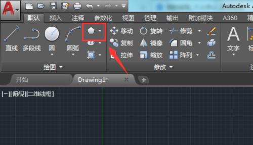 CAD如何绘制漂亮的花,来看看吧