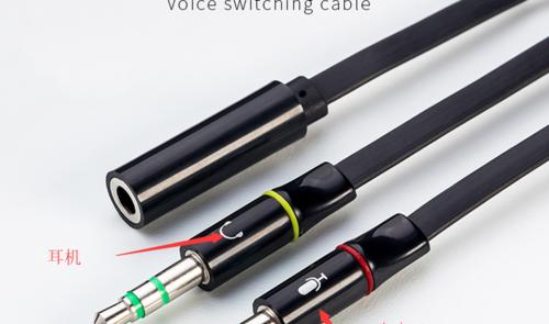 问题一 :耳机插台式电脑前置没有声音如何解决?,需要技巧