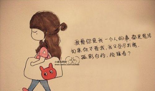 爱一个人怎么办 值得一看