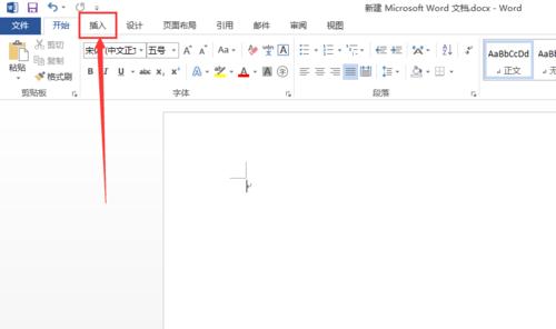 Word文档怎么输入带声调的拼音字母(两种方法) 你需要学习了