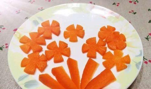 摆盘装饰胡萝卜花瓣的