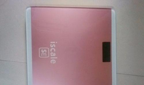 如何使用家用电子秤?