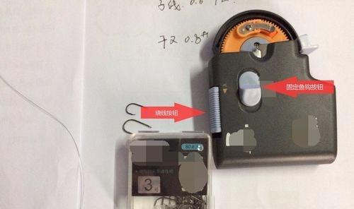 电动、自动绑钩器使用方法详细图解 涨知识了