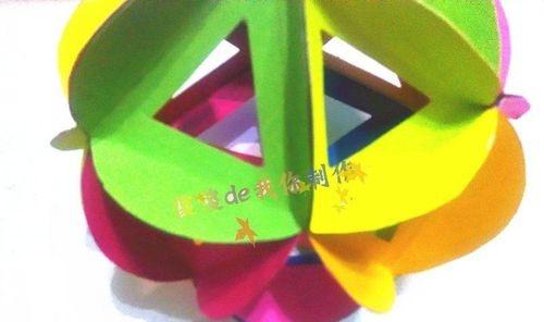 多色立体镂空纸球的做法 来看看吧