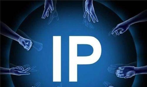 PV、UV、IP分别是什么意思?