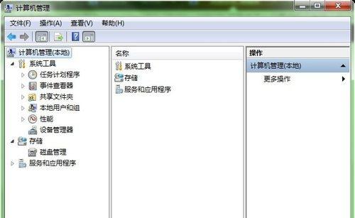 WIN7 系统怎么设置待机不断网?,大师来详解