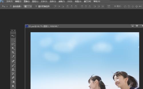 如何用Photoshop给照片添加白云、蓝色天空?,经验告诉你该这样