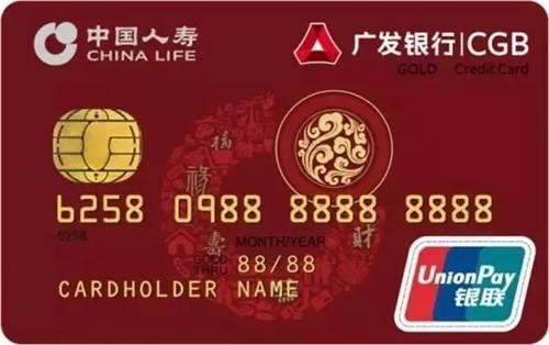 广发信用卡提额如何提额,划重点了