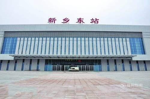 河南省新乡市有哪些必