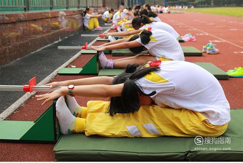 坐位体前屈测试方法