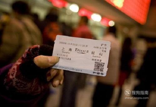 怎么在网上买火车票?:[1]注册购票账号 值得收藏