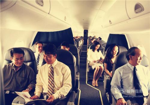 第一次乘坐飞机应注意哪些问题?,原来是这样的
