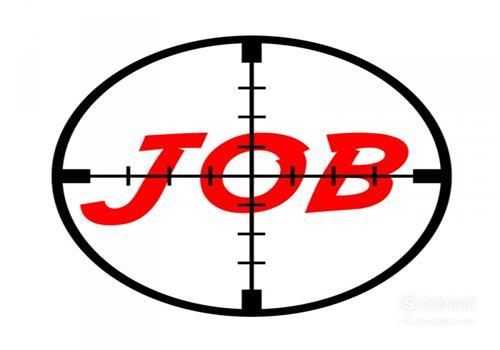 怎么找工作?找工作的
