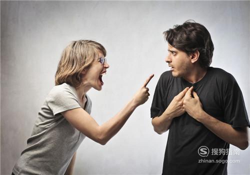 夫妻之间产生矛盾怎么办? 看完你学会了么