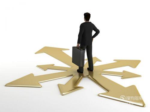 如何全面理解管理学中决策的涵义呢,具体内容