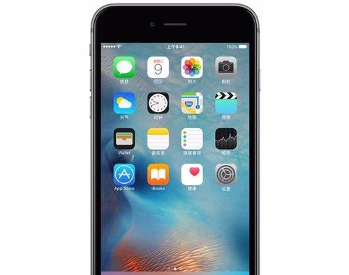 怎么关闭苹果手机省电模式,划重点了