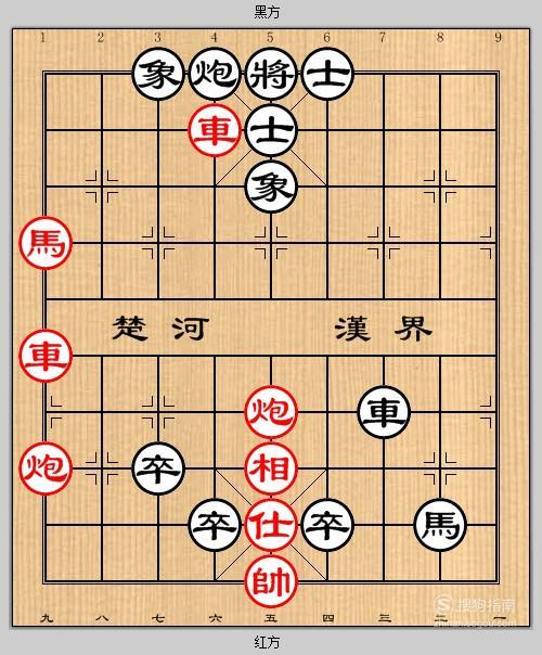 象棋残局之巧赠连环攻