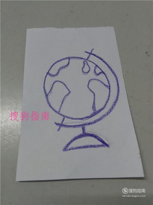 如何画地球仪简笔画