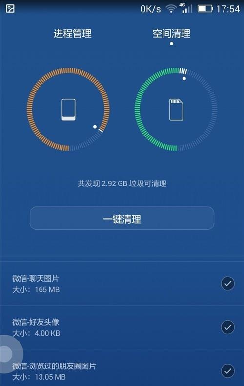 华为智能手机如何查看手机SD卡已用空间 详细始末