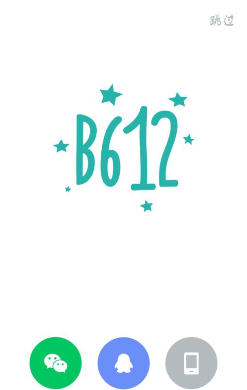 b612咔叽怎么添加音乐 来学习吧