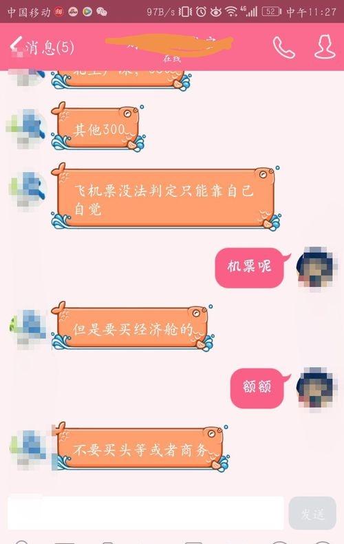 怎么把QQ的聊天记录打包发给另一个人? 值得一看