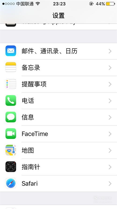 苹果iPhone6日历怎么显示农历 看完就明白
