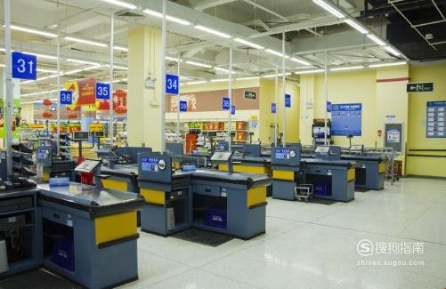 超市收银系统操作流程