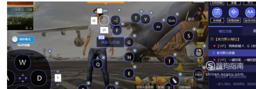 电脑玩和平精英怎么设置键盘鼠标操作