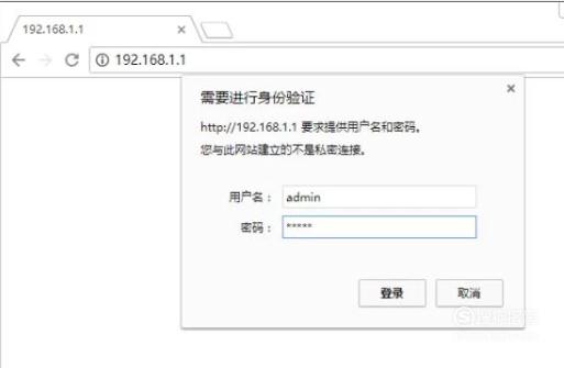 家里的WIFI怎么修改密码?