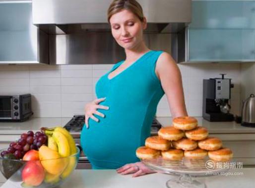 孕妇饮食禁忌有哪些? 大师来详解