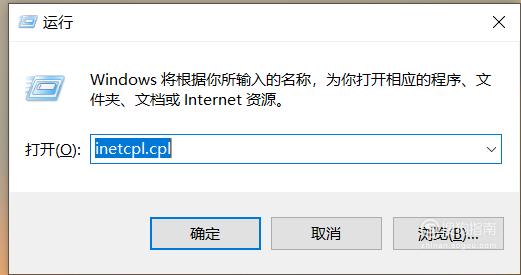 Microsoft.Store 错误代码 X80131500解决方法 你需要学习了