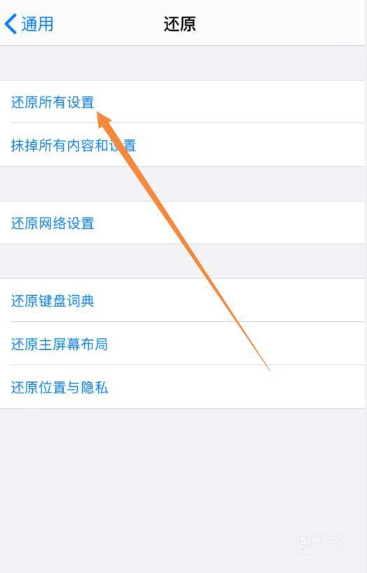 ios下载黑屏请删除旧版app