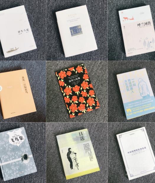 有哪些值得被推荐的好书?,看完你就知道了