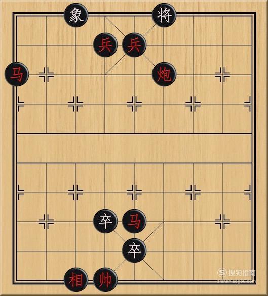 中国象棋,炮马困斗中