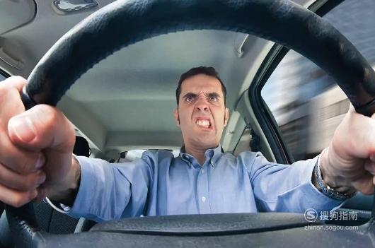 有路怒症怎么办?如何自我调理与控制? 看完就知道了
