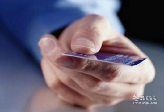 怎么办理学生信用卡