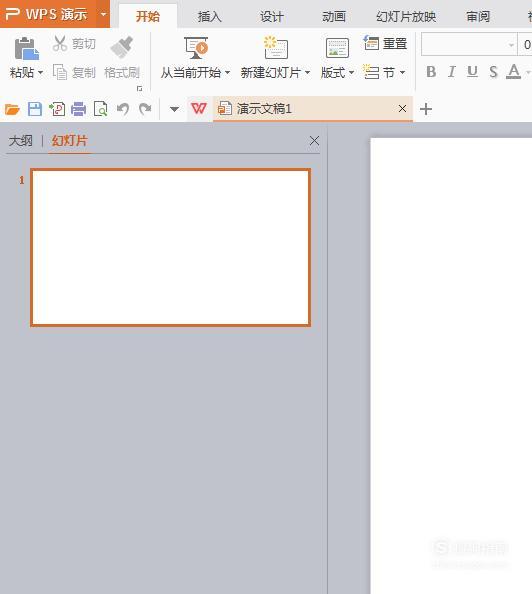 PPT中如何设置打字动画效果 你值得一看的技巧