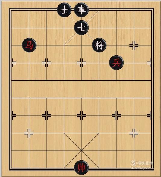 象棋:困杀车与将 值得收藏