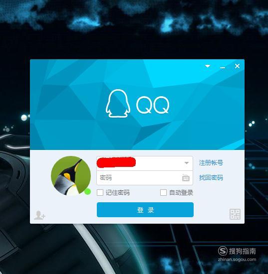 QQ群共享文件下载很慢怎么办,来充电吧