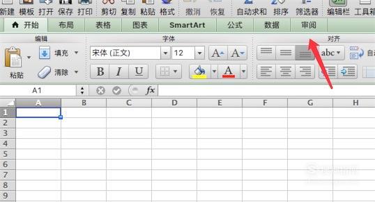 为什么Excel表格没有开发工具的? 来充电吧