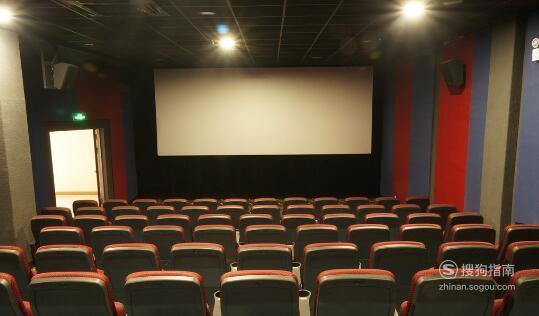 电影院怎么找座位 看完就明白