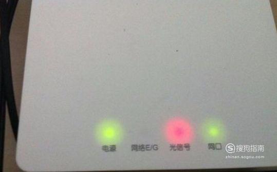 光猫亮红灯无法上网怎么办 划重点了
