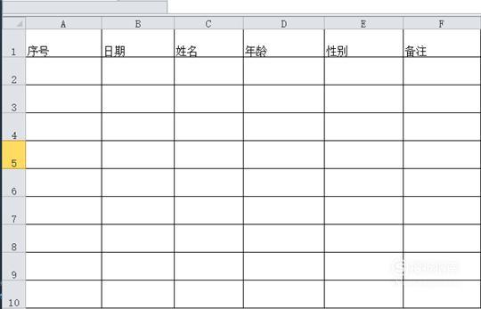 Excel中如何将表头设置成固定不动? 懂得这些技巧就够了