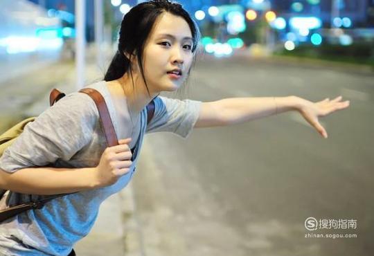 女性该如何安全打车?夜晚打车要注意什么? 懂得这些技巧就够了